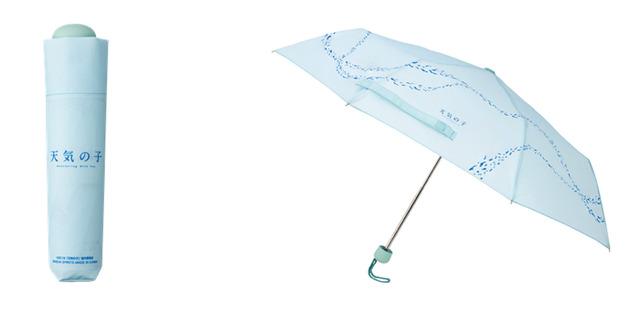 「一番くじ 天気の子」B賞:折りたたみ傘(全1種)、直径約90cm(C)2019「天気の子」製作委員会