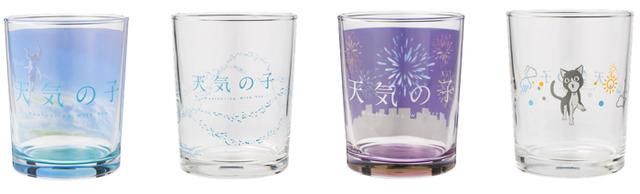 「一番くじ 天気の子」D賞:グラス(全4種)、約8.5cm(C)2019「天気の子」製作委員会