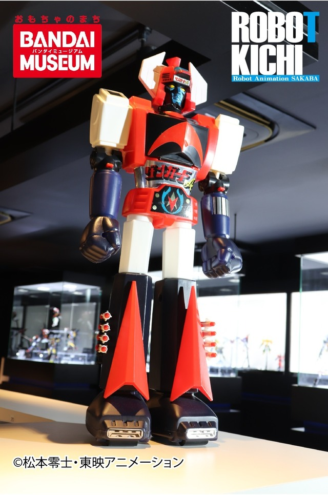 「ROBOT KICHI - Robot Animation SAKABA-」展示(C)松本零士・東映アニメーション