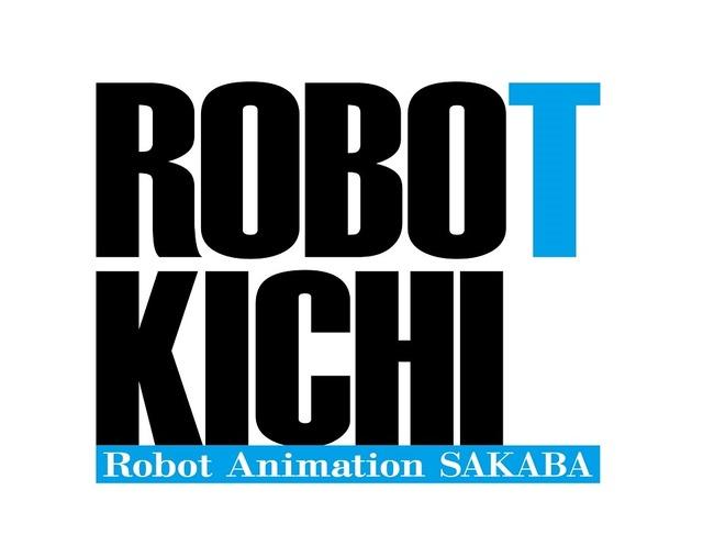 ROBOT KICHI - Robot Animation SAKABA-