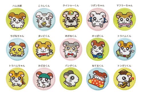 「とっとこハム太郎 刺繍缶バッジ」700円(税別)(C)河井リツ子・小学館