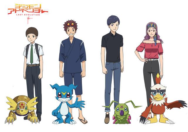 「『デジモンアドベンチャー LAST EVOLUTION 絆』追加キャラクター」(C)本郷あきよし・東映アニメーション