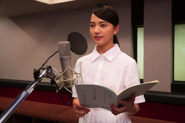 『アニメ 大好きだったあなたへ ―ヒバクシャからの手紙 ―』清原果耶