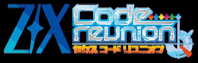TVアニメ『Z/X Code reunion』タイトルロゴ