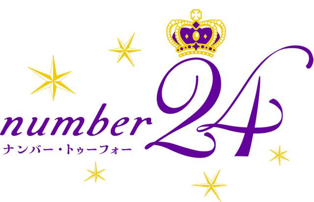 TVアニメ『number24』ロゴ(C)堂紫社大学ラグビー部