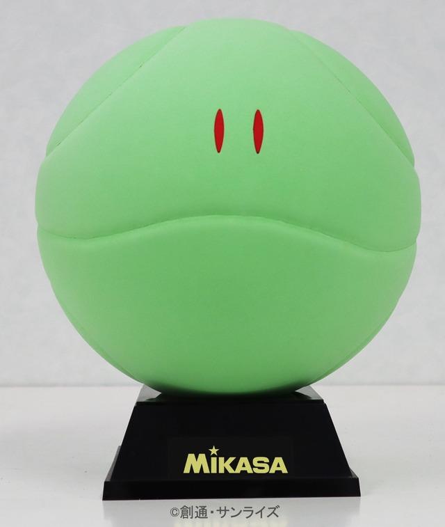 「『機動戦士ガンダム』ハロボール」3,800円(税抜)(C)創通・サンライズ(C)MIKASA