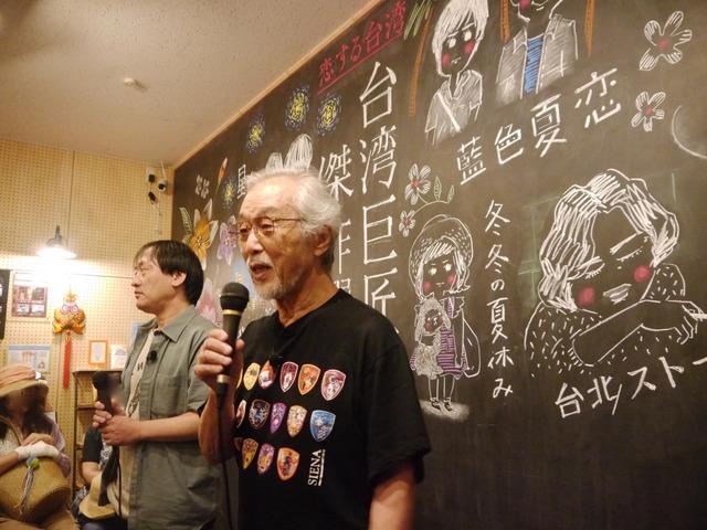 小田部羊一さんトークイベントの模様