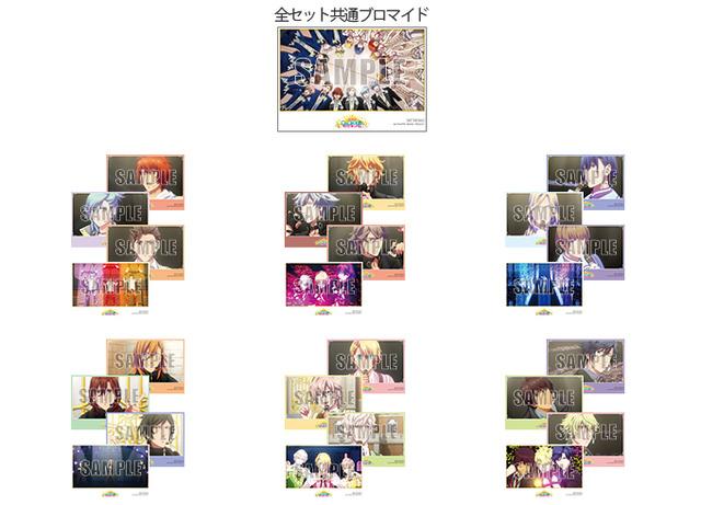 『劇場版 うたの☆プリンスさまっ♪ マジLOVEキングダム』「9週目入場者プレゼント」(C)UTA☆PRI-MOVIEPROJECT