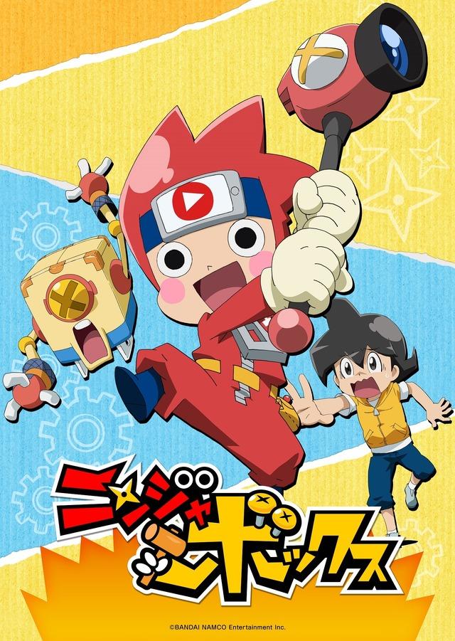『ニンジャボックス』WEBアニメキービジュアル(C)BANDAI NAMCO Entertainment Inc.