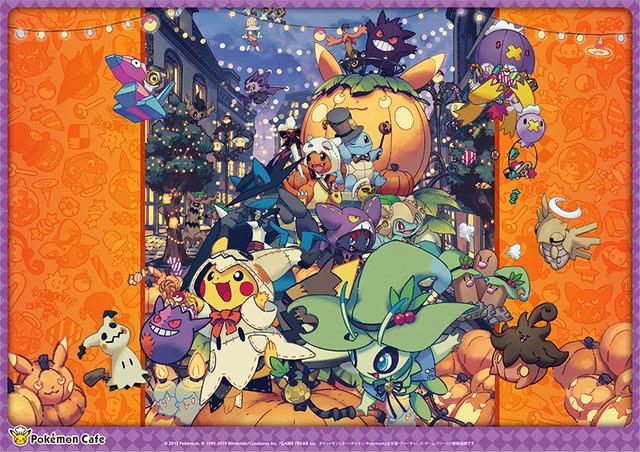 「ポケモンカフェ」ランチョンマット(C)2019 Pokemon.(C)1995-2019 Nintendo/Creatures Inc./GAME FREAK inc.