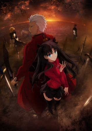 TVアニメ『Fate/stay night Unlimited Blade Works』キービジュアル(C)TYPE-MOON・ufotable・FSNPC