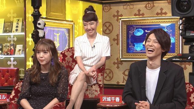 有吉ジャポン(C)TBS