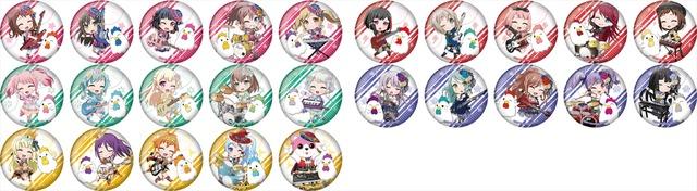 「バンドリ! ガールズバンドパーティ!キャンペーン」■缶バッジ(全25種) 本体価格 各500円 (+税)(C)BanG Dream! Project(C)Craft Egg Inc.(C)bushiroad All Rights Reserved.