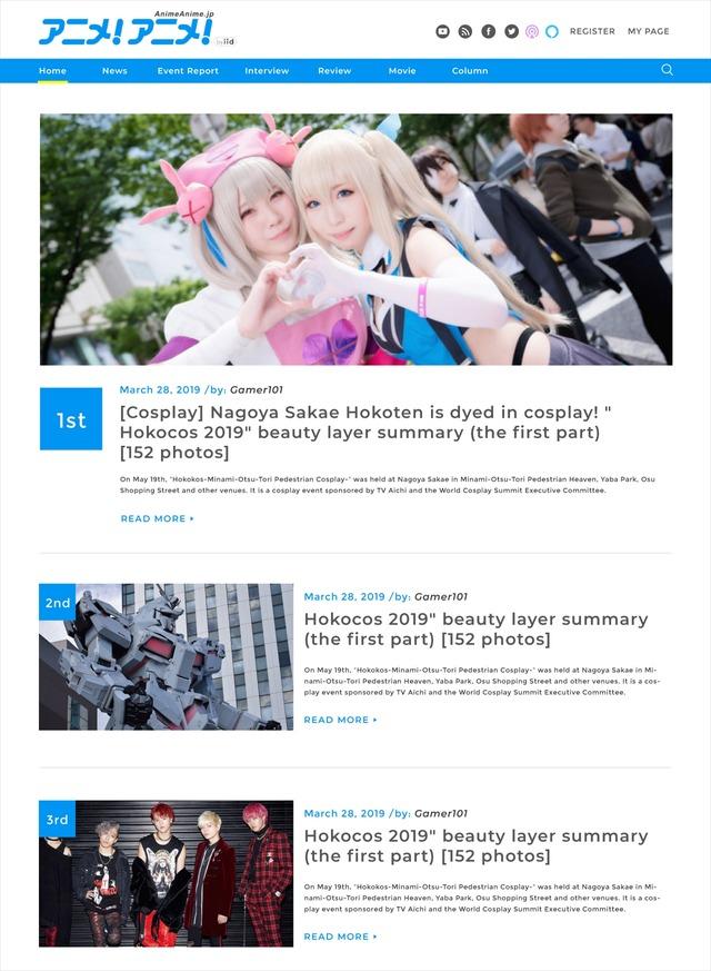Anime Anime Global