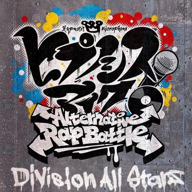 『ヒプノシスマイク -Alternative Rap Battle-』