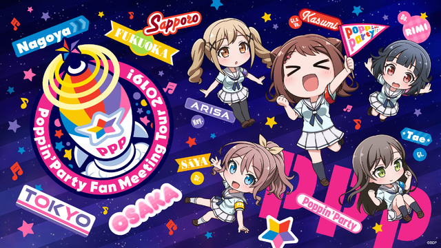 「Poppin'Party Fan Meeting Tour 2019!」(C)BanG Dream! Project