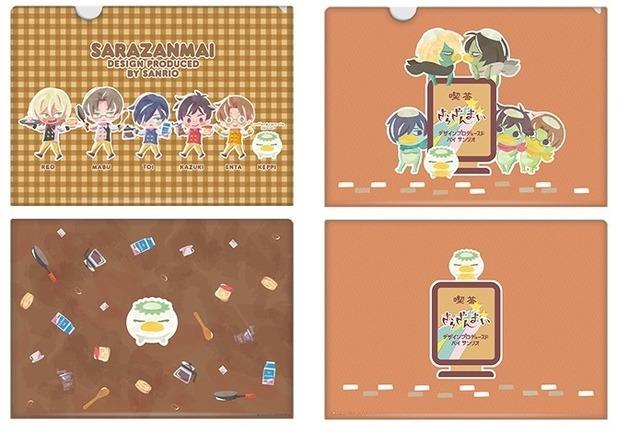 「喫茶さらざんまい デザインプロデュースドバイサンリオ」クリアファイル 全2種(変身前、変身後) 各350円(C) イクニラッパー/シリコマンダーズ
