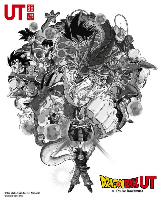 「ドラゴンボールUT」MEN Tシャツ 1,500円(税別)(C)@Bird Studio/Shueisha, Toei Animation(C)BIRD STUDIO/SHUEISHA(C)2018 DRAGON BALL SUPER the Movie Production Committee(C)Kosuke Kawamura