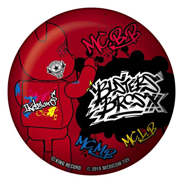 「ヒプノシスマイク -Division Rap Battle- × BE@RBRICK」787円(税別)Buster Bros!!!(C)KING RECORDBE@RBRICK TM & (C) 2001-2019 MEDICOM TOY CORPORATION. All rights reserved.