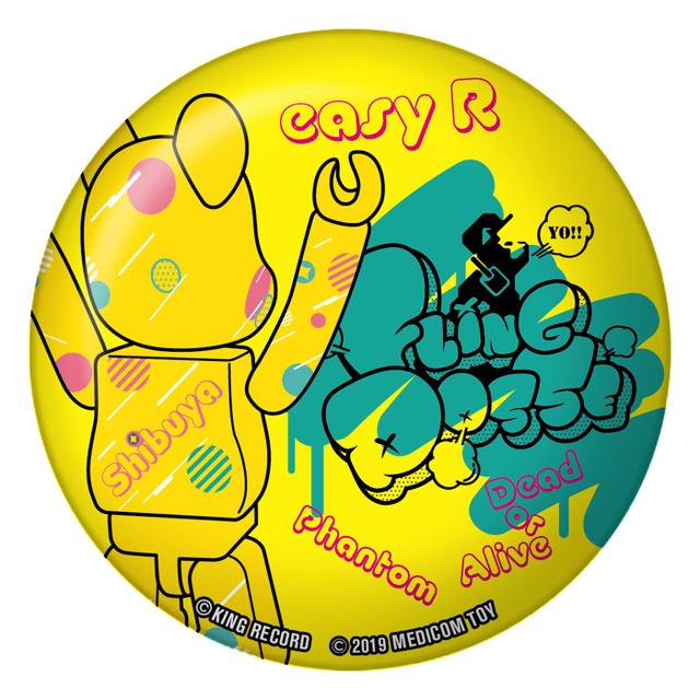 「ヒプノシスマイク -Division Rap Battle- × BE@RBRICK」787円(税別)Fling Posse(C)KING RECORDBE@RBRICK TM & (C) 2001-2019 MEDICOM TOY CORPORATION. All rights reserved.