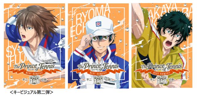 『テニスの王子様 BEST GAMES!! 不二 vs 切原』キービジュアル第2弾(C) 許斐 剛/集英社・NAS・新テニスの王子様プロジェクト