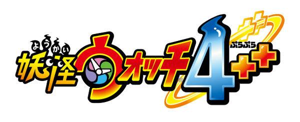 PS4/スイッチ「妖怪ウォッチ4++」12月発売決定! マルチプレイ