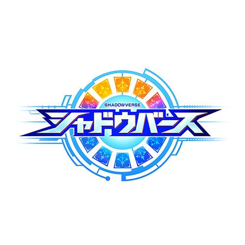 TVアニメ『シャドウバース』(C) アニメ「シャドウバース」製作委員