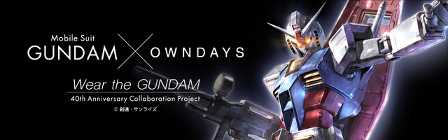 「GUNDAM×OWNDAYS Wear the GUNDAM」(C)OWNDAYS co., ltd. (C)創通・サンライズ
