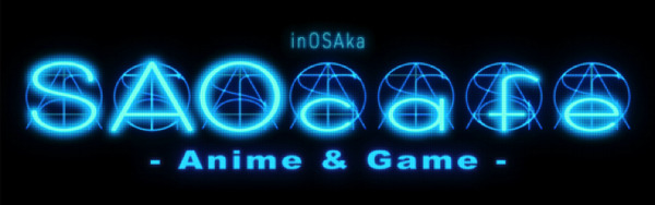 「SAO cafe」(C)2017 川原 礫/KADOKAWA アスキー・メディアワークス/SAO-A Project(C)BANDAI NAMCO Entertainment Inc.