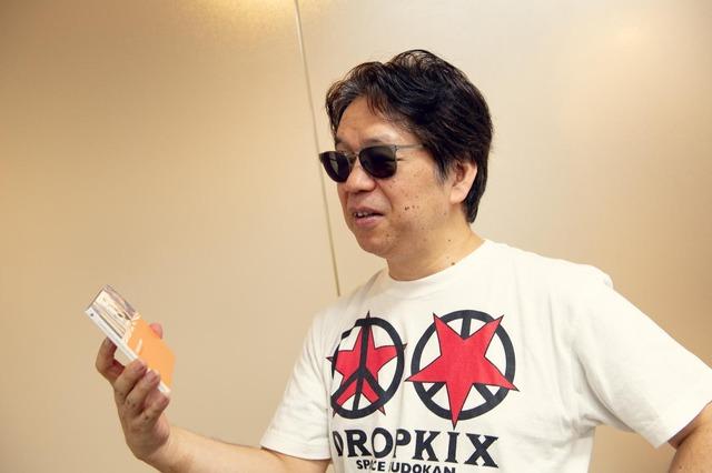 渡辺信一郎総監督