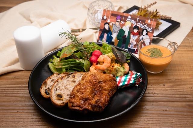 「BANANA FISH Cafe and Bar - winter in NY -」NYクリスマスディナー  1,990円