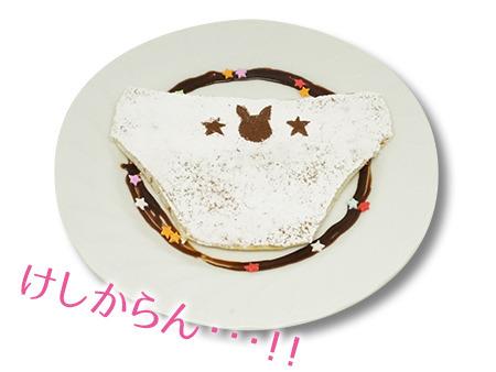 七樹のパン(ツ)ケーキ ¥700+税(C)朝倉亮介/SQUARE ENIX・「戦×恋」製作委員会