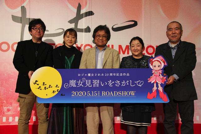「第32回東京国際映画祭」スペシャルトークイベント(C)東映・東映アニメーション