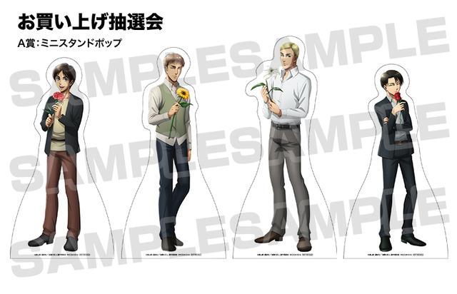 「進撃の巨人 Flower Store in 新宿マルイアネックス」A賞「ミニスタンドポップ(全4種)」