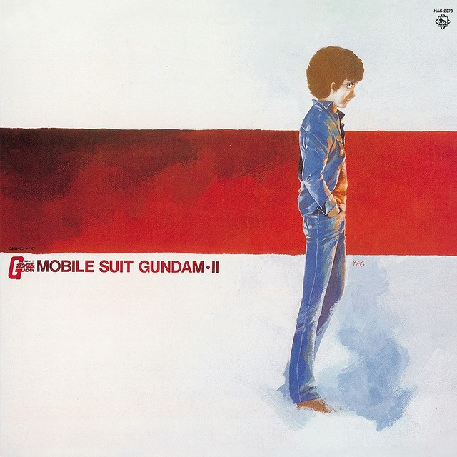 「機動戦士ガンダム MOBIL SUIT GUNDAM II」4,000円(税抜)(C)創通・サンライズ