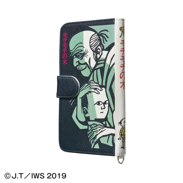 「モチモチの木 汎用手帳型スマートフォンカバーM+」4,280円(税込)(C) J.T/IWS 2019