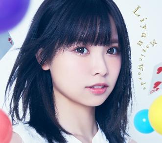 Liyuuデビューシングル「Magic Words」【初回限定盤】CD+BD+フォトブック