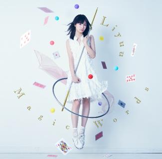 Liyuuデビューシングル「Magic Words」【通常盤】CD