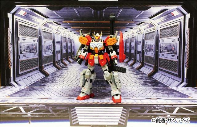 「ROBOT KICHI(ロボキチ)- Robot Animation SAKABA-」トリックアートデザイン(C)創通・サンライズ