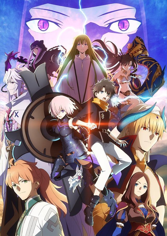 『Fate/Grand Order -絶対魔獣戦線バビロニア-』(C)TYPE-MOON / FGO7 ANIME PROJECT