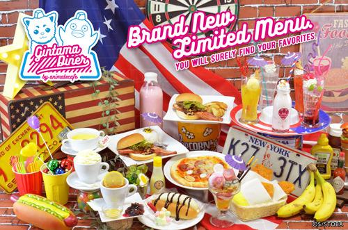 「Gintama Diner」メニュー集合写真(C)空知英秋/集英社・テレビ東京・電通・BNP・アニプレックス