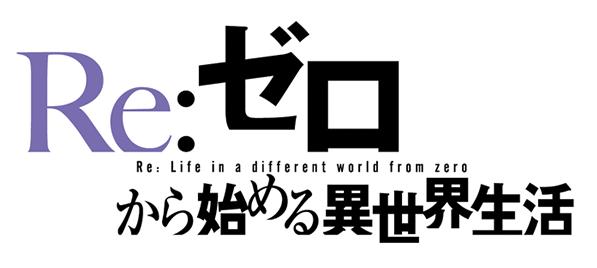 世界 異 から 編集 新 ゼロ 始める 版 生活