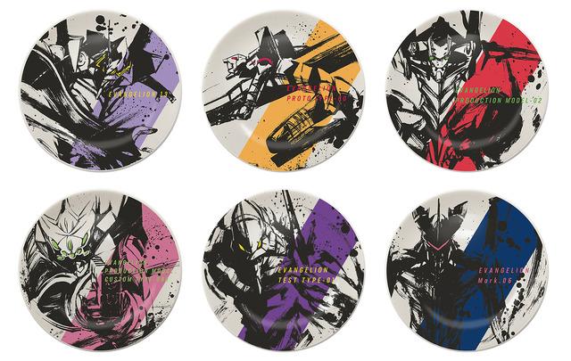 「小皿」1回680円(税込)(C)カラー