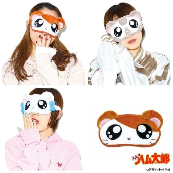 「とっとこハム太郎×gonoturn(ゴノタン) アイマスク」2,420円(税込)(C)河井リツ子/小学館
