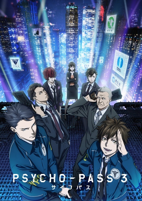"""PSYCHO-PASS Psycho-Pass 3"" (C) Psycho-Pass Production Committee"