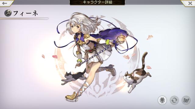 『アナザーエデン 時空を超える猫』(C)WFS(C)ATLUS (C)SEGA All rights reserved.