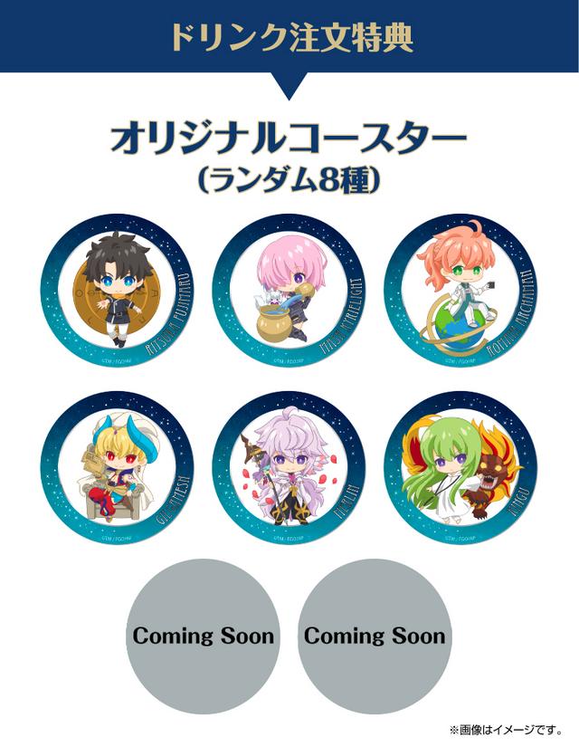 「Fate/Grand Order -絶対魔獣戦線バビロニア- Limited Cafe」【ドリンク注文特典】 オリジナルコースター(ランダム 8 種)(C)TYPE-MOON / FGO7 ANIME PROJECT