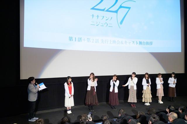 『22/7(ナナブンノニジュウニ)』第1話+第2話先行上映会(C)ANIME 22/7