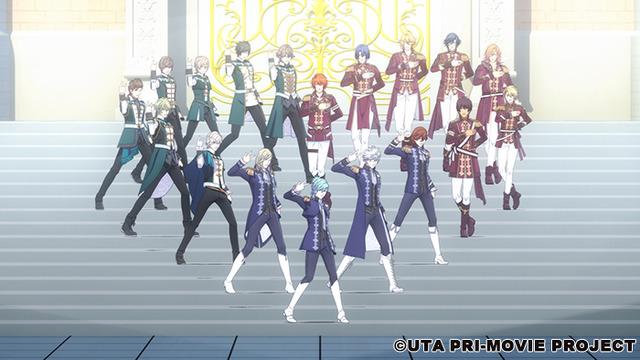 劇場版 うたの☆プリンスさまっ♪ マジLOVEキングダム(C)UTA☆PRI-MOVIE PROJECT