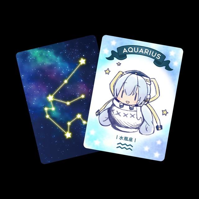 「『planetarian ~雪圏球(スノーグローブ)』ゆめみの 特製星座カード」(C)VisualArt's/Key/planetarian project